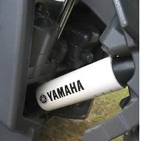 Shopping Rv Tru North Yamaha Rv Amp Marine Prince